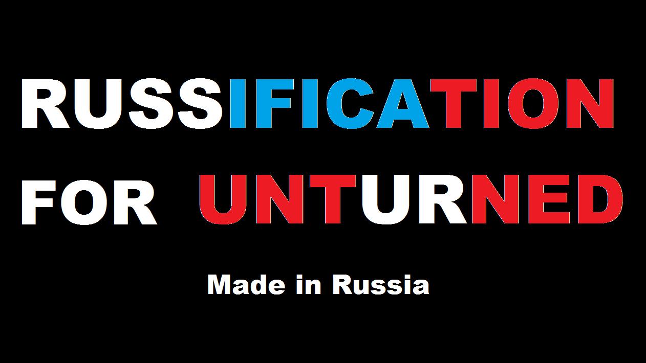 Russian [3.30.4.0]