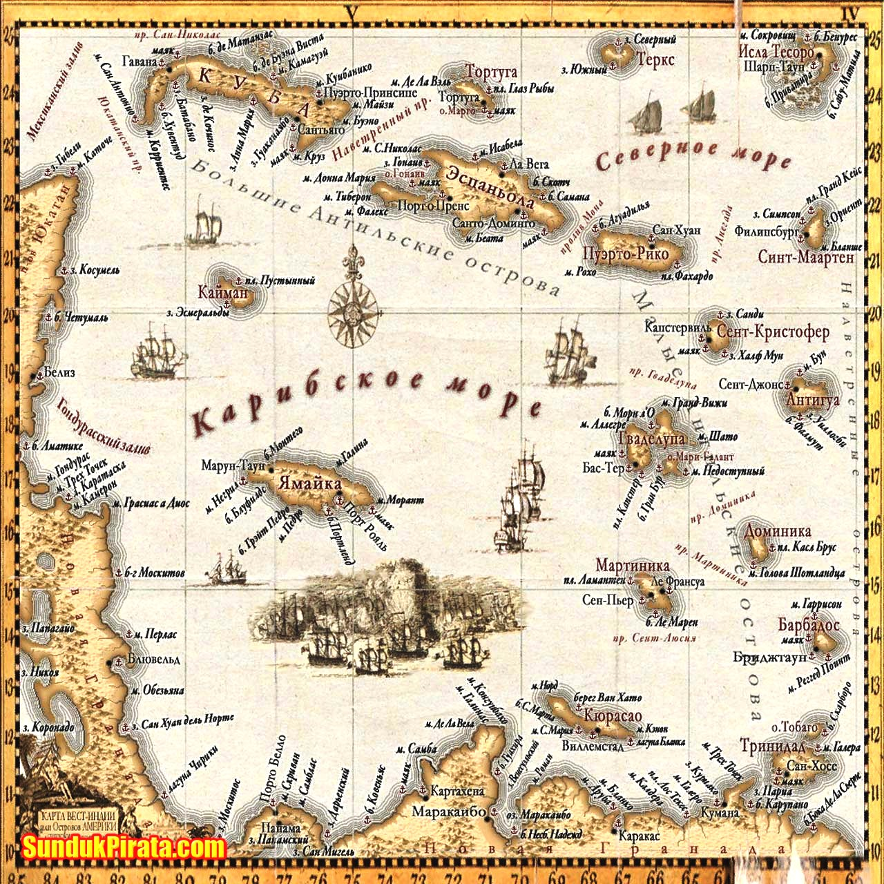 Сиськи негритянок обозначения гор на пиратских картах