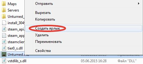 Поставить сервер на хостинг в unturned хостинг vps с php