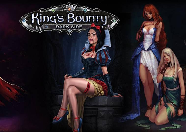 Сексреты kings bounty