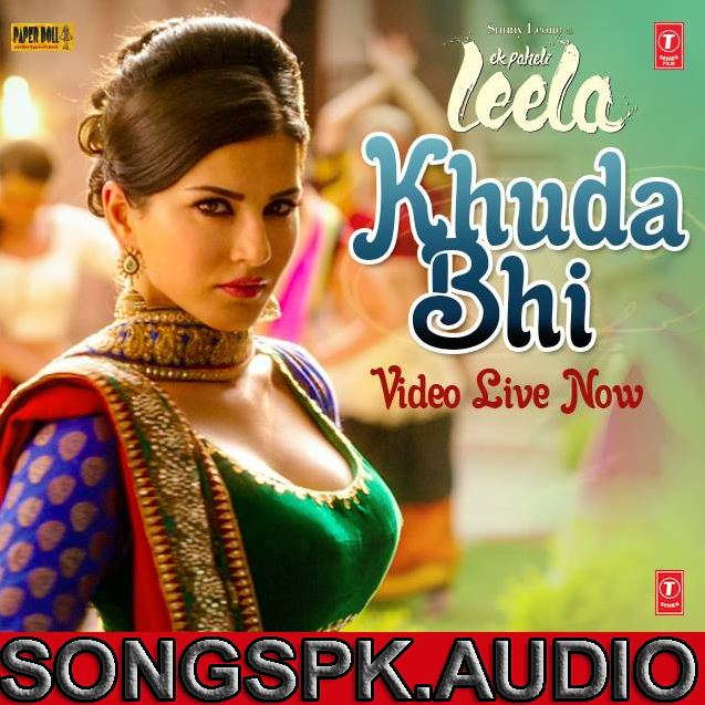 Ek Paheli Leela full movie online free download