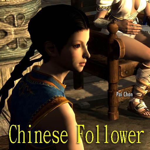 Steam Workshop :: Chinese Follower