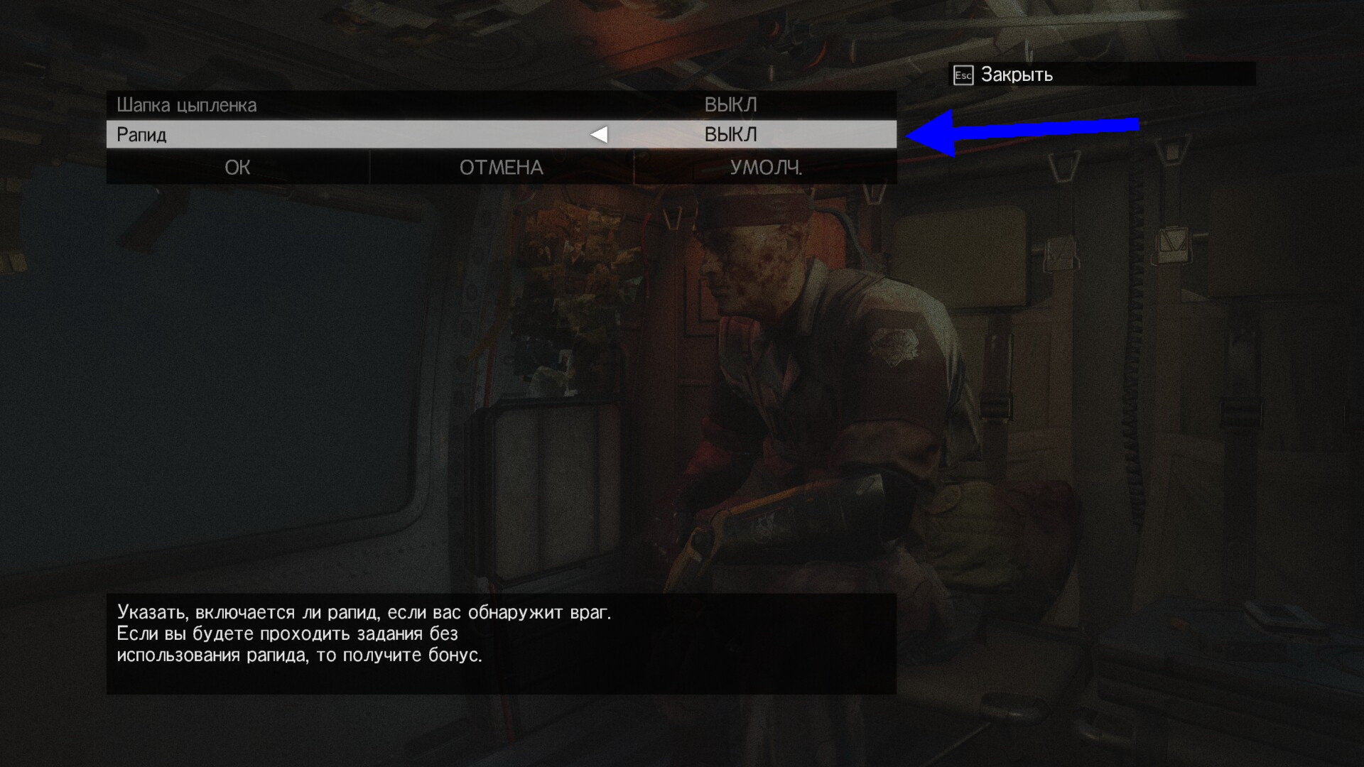 Steam munity Guide [Dr Alex] METAL GEAR SOLID V THE