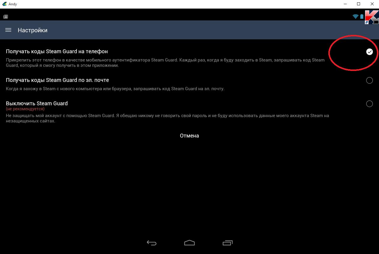 Как загрузите е приложение steam для мобильных устройств