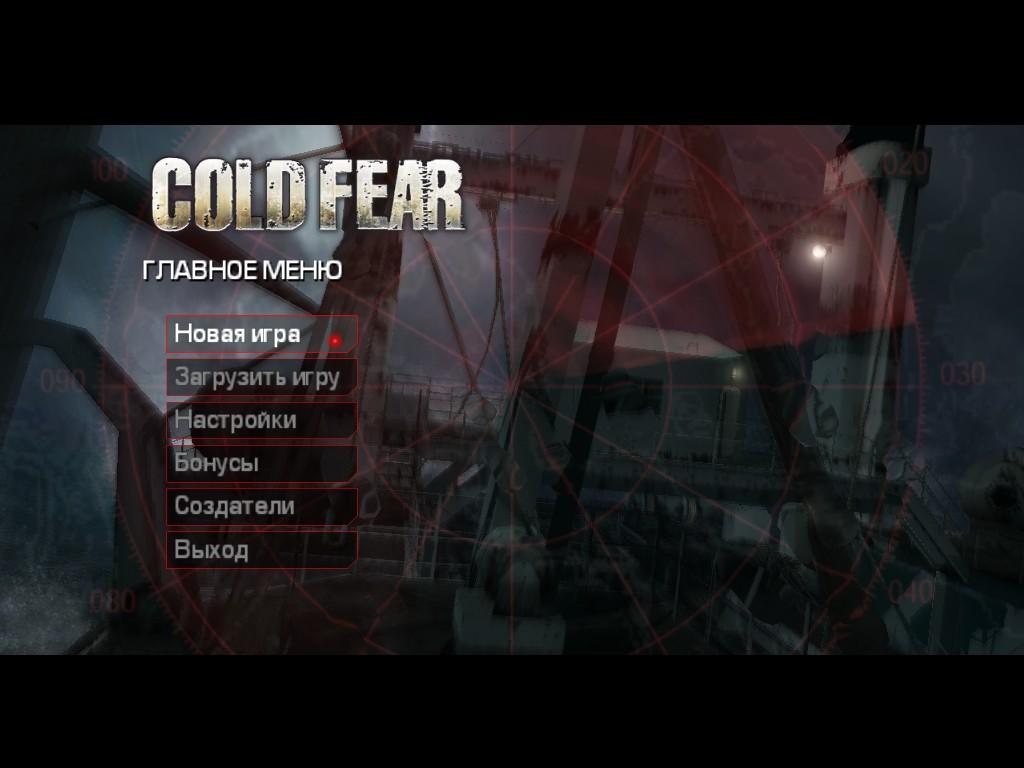 Fear 3 русификатор звука скачать