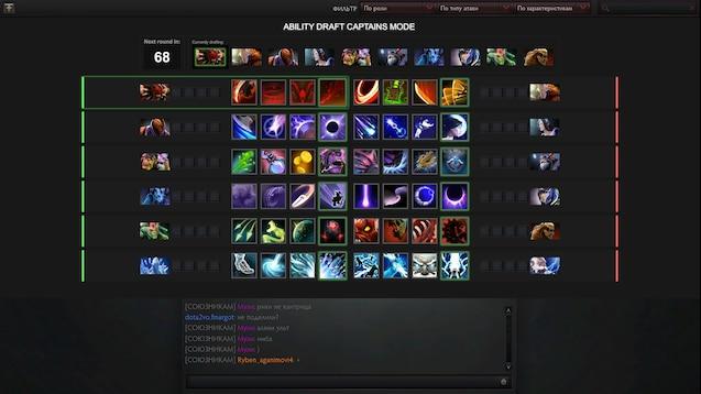 Steam Workshop::Ability Draft Reborn