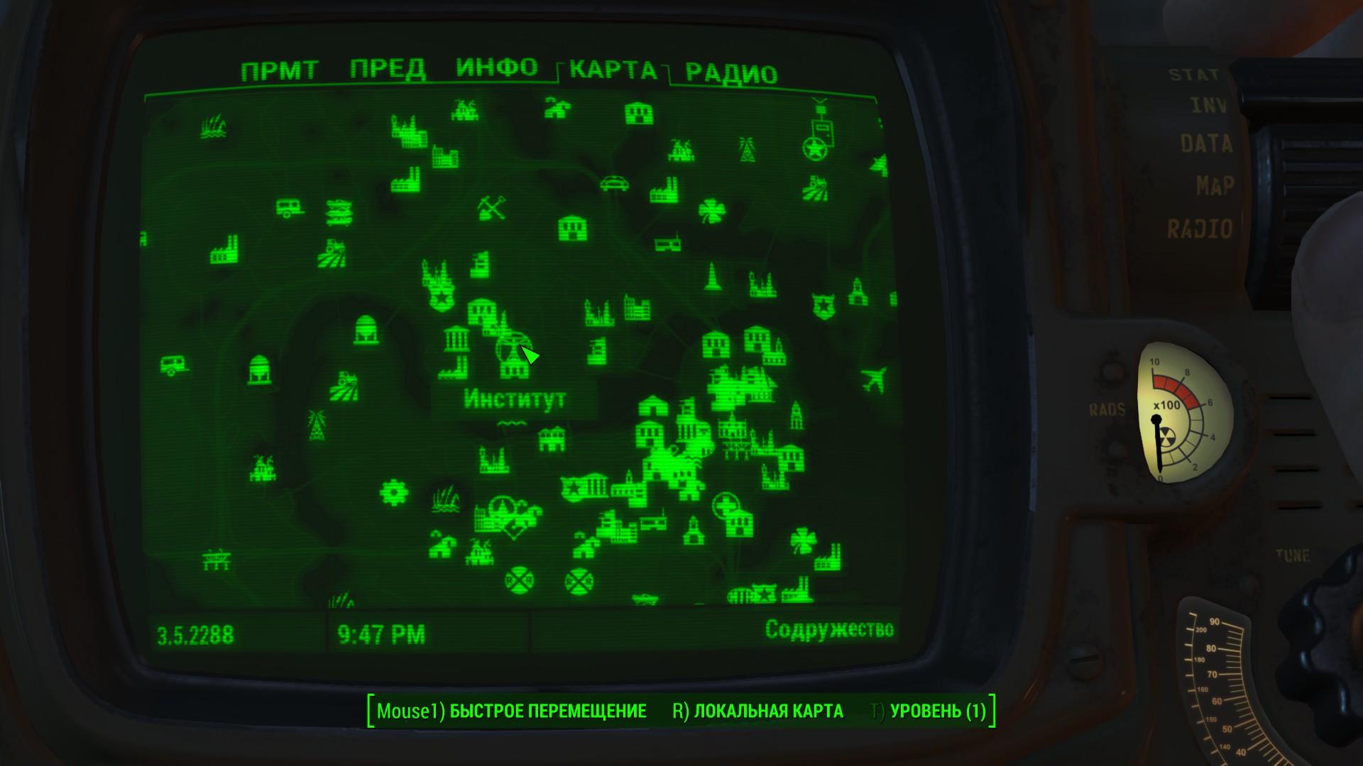 Свалка долговязого джона fallout 4
