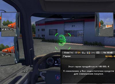 Euro truck simulator 2 купить гараж купить лампу переноску для гаража