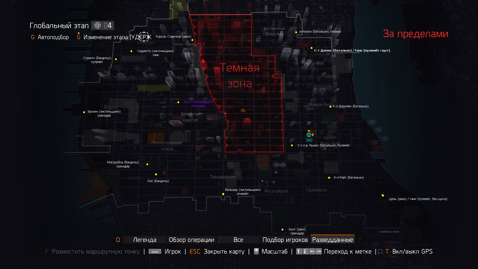 Map Of World Bosses In The Division.Steam Community Guide Ru Karta Imennyh Bossov The Maps Of
