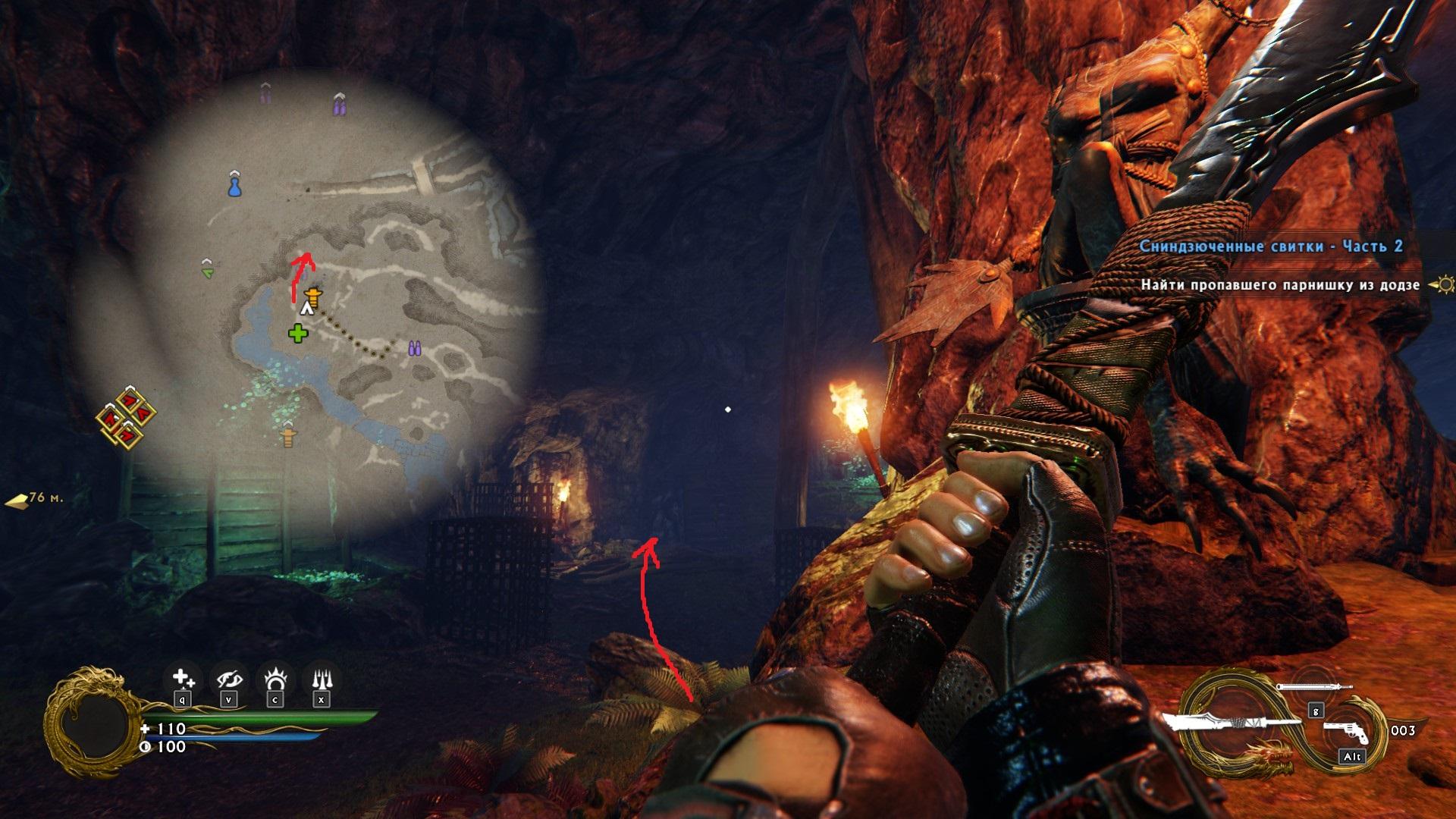Shadow Warrior 2 Секреты(Все Статуи) и Пасхалки