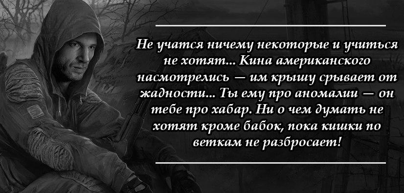 Группы сталкеров, среди которых белорусы, литовцы и украинцы, задержаны в зоне отчуждения, - Нацполиция - Цензор.НЕТ 2160