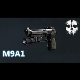 cod ghosts weapons