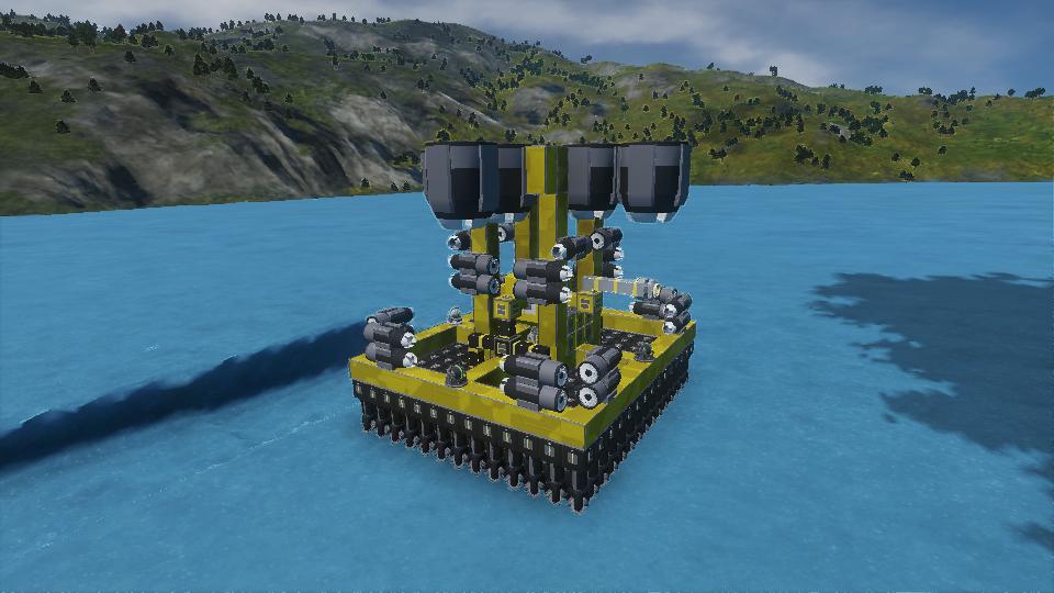 Vertical Miner