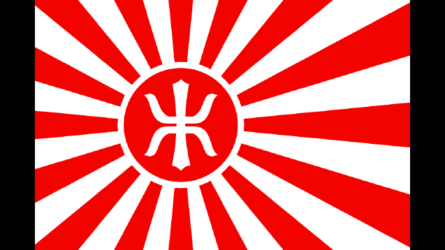 Steam Workshop Empire Of The Rising Sun Japan Flag