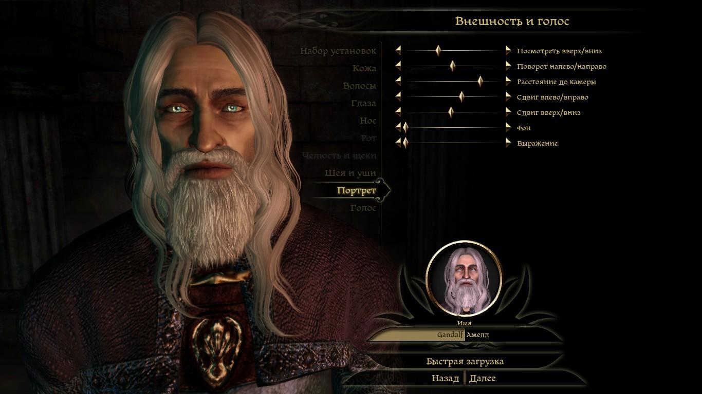 Моды для dragon age origins секс