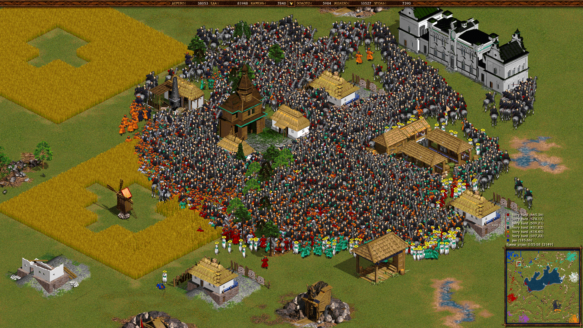 cossacks back to war exe