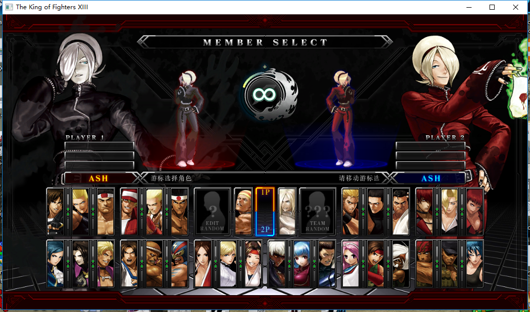 king of fighters xiii free download full version pc