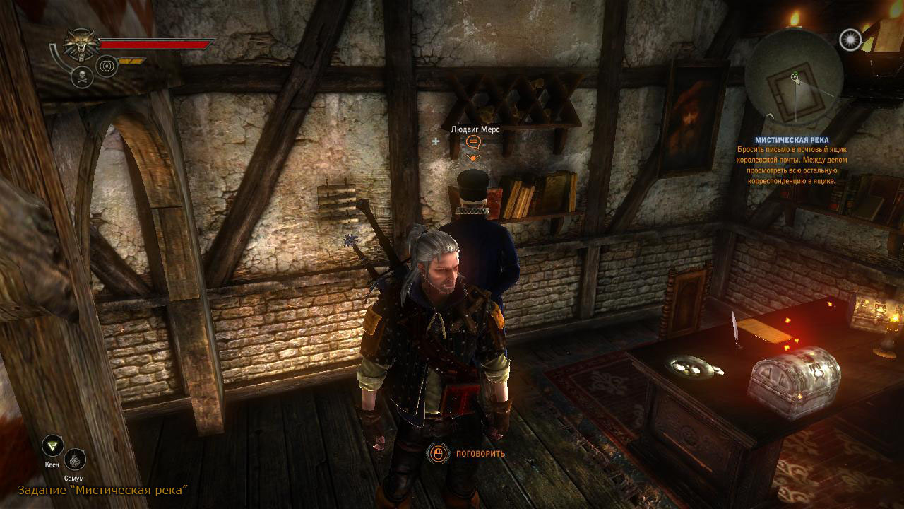 The witcher 2 assassins of kings не могу попасть к лоредо