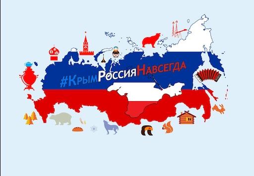 поздравления крымчанам в картинках