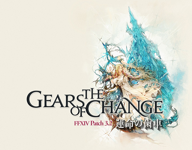 Steam Community :: :: FFXIV 3 2 The Gears of Change