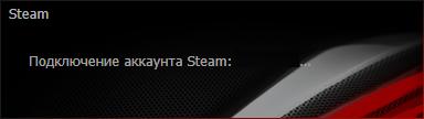 http://steamcommunity.com/