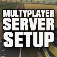 как выключить dedicated server