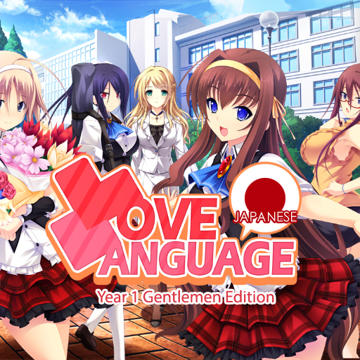 Friends japanese dating sims soul mate