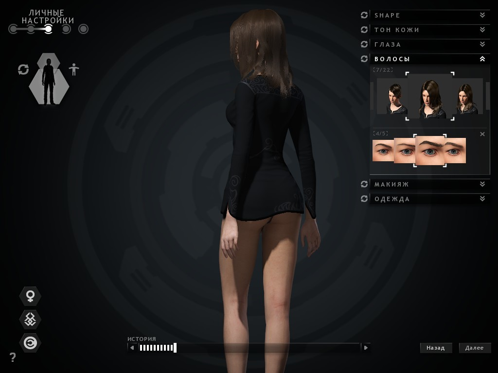 steam community screenshot eve online character creation