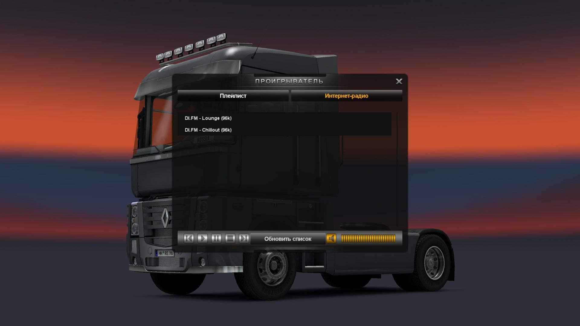 trance radio truck simulator