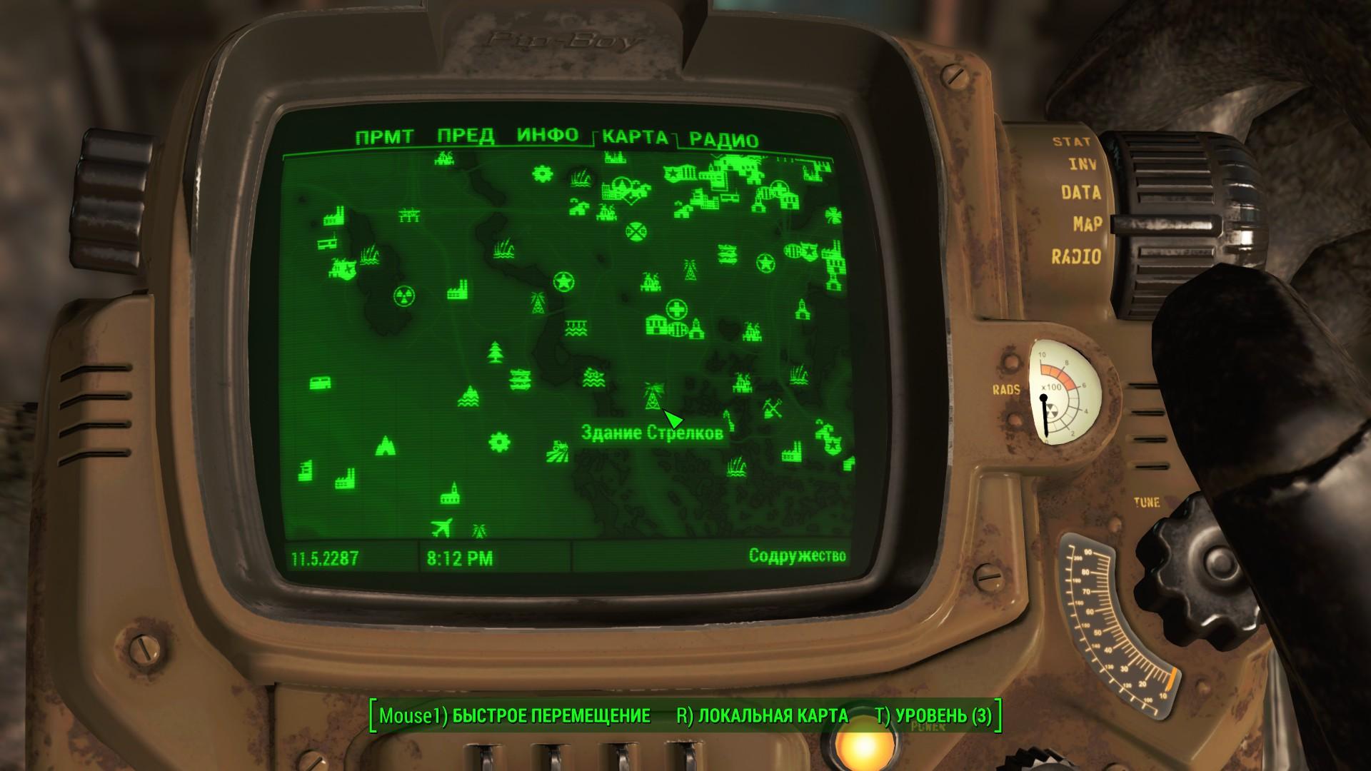 Здание fallout 4