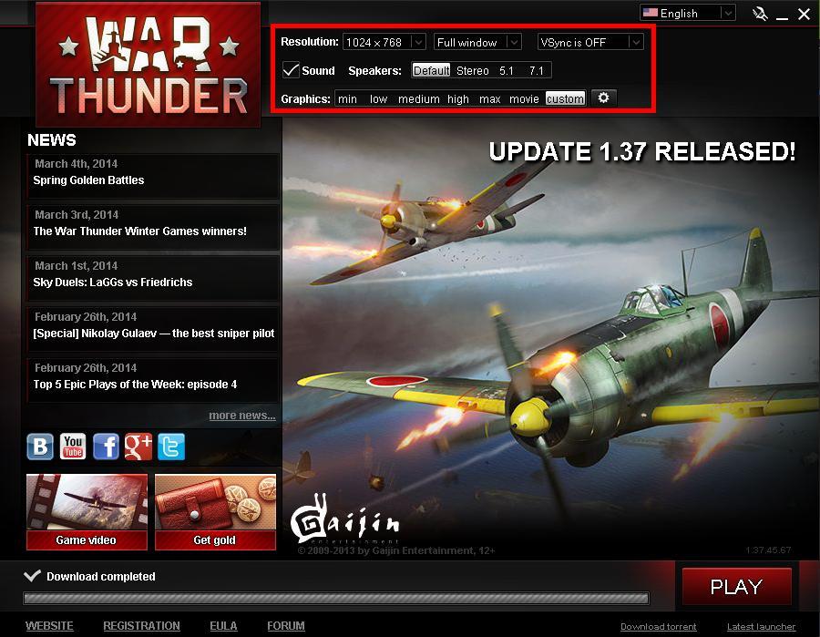 описание war thunder