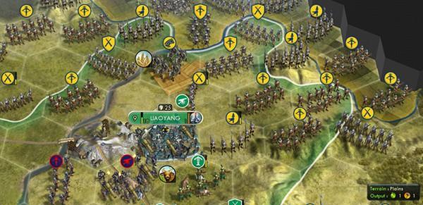 Steam Community Guide Civilization Achievement Guide - Japan map civ 5