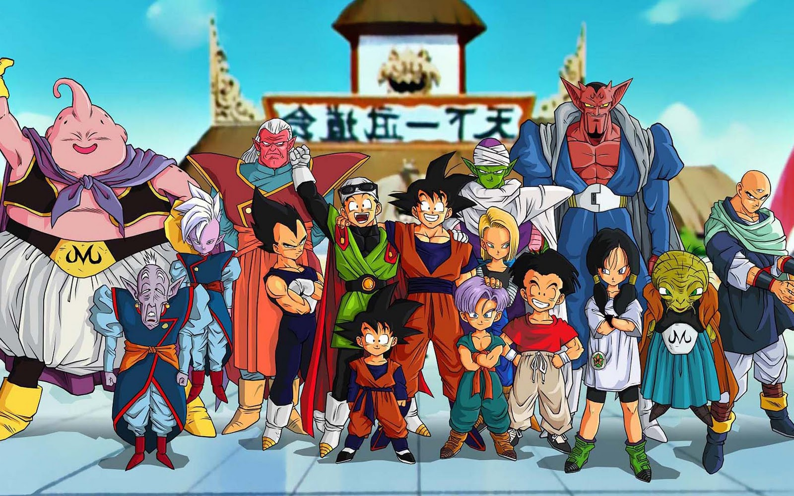 Cell Dragon Ball Wiki FANDOM powered by