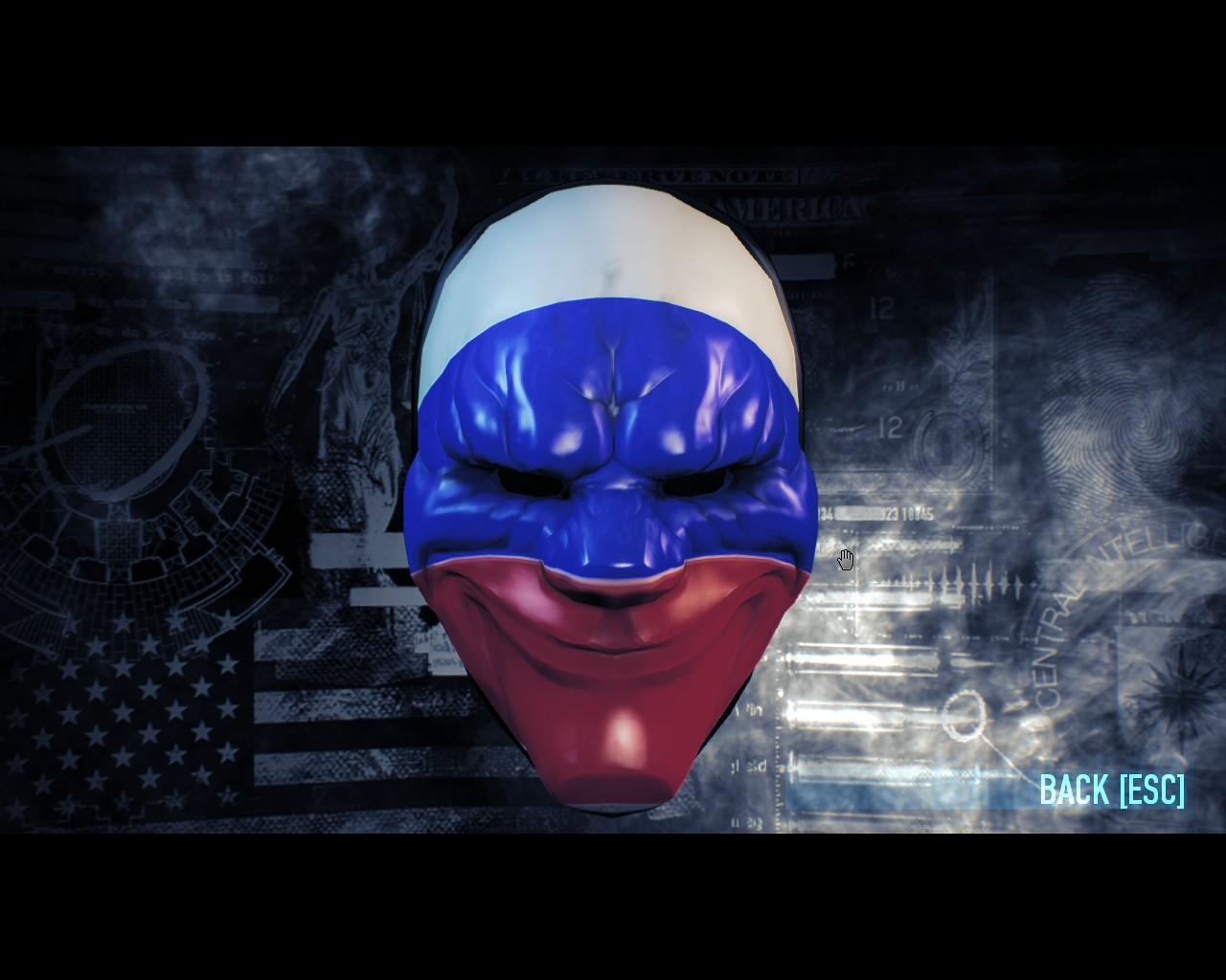 Как сделать маску из пейдей 2