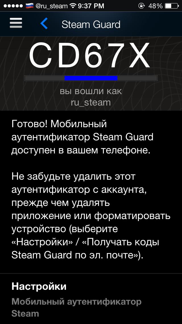 Скачать steam 2. 3. 1 для android.
