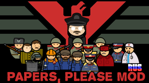 Papers Please mod RUS