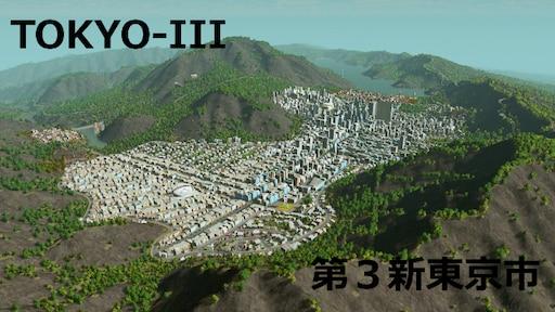 Steam Workshop::TOKYO-III -第3新東京市-
