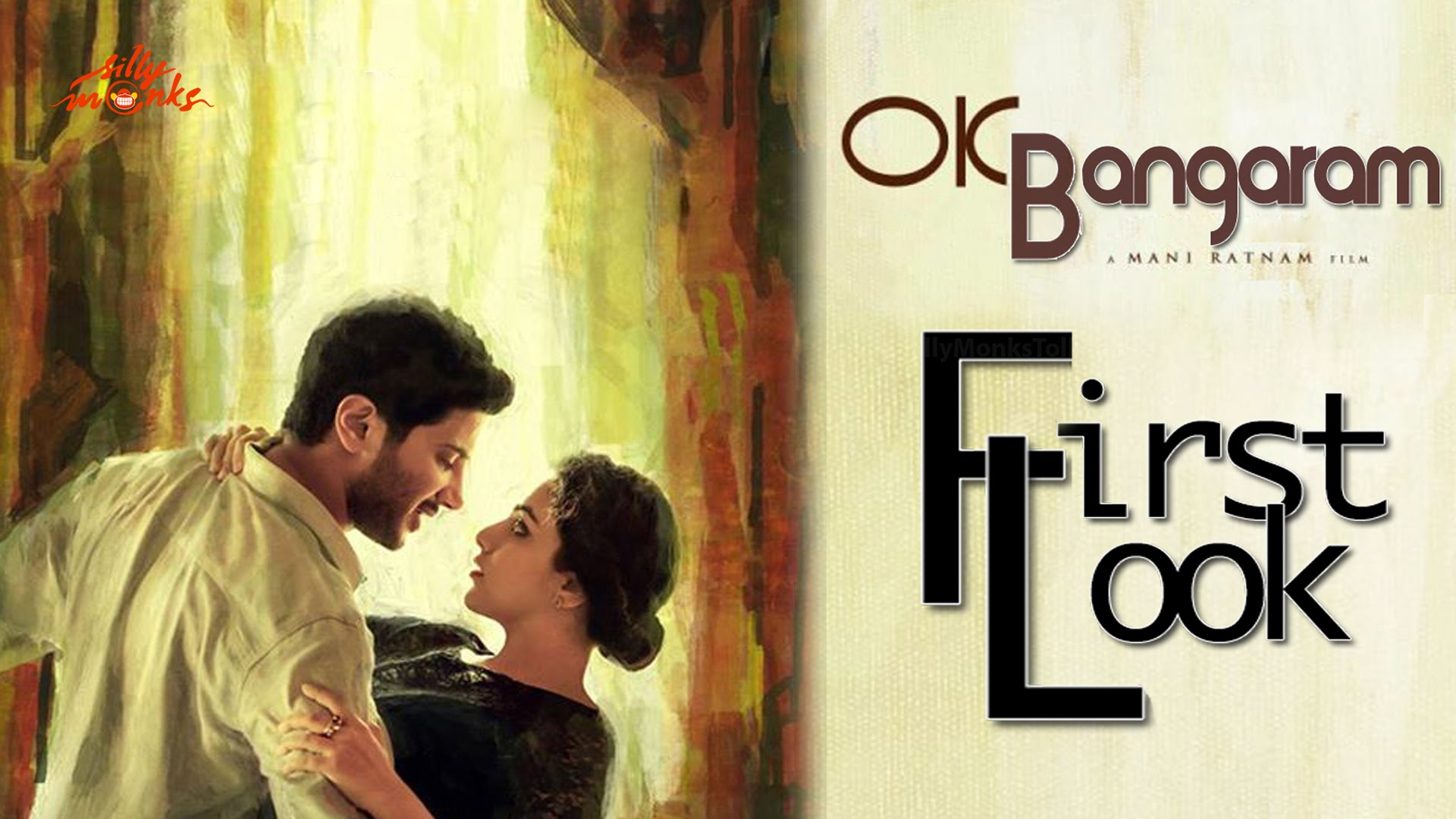 Malayalam new movie free download 2015.