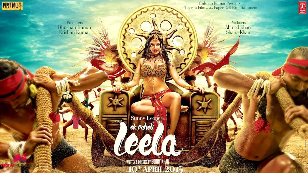 Ek paheli leela movie trailer download.