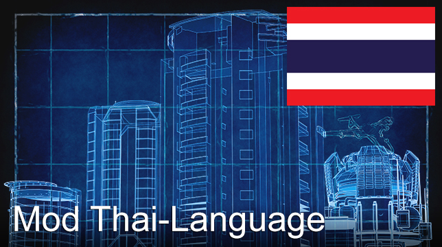 Mod Thai-Language Renewal