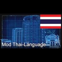 Mod Thai-Language Renewal
