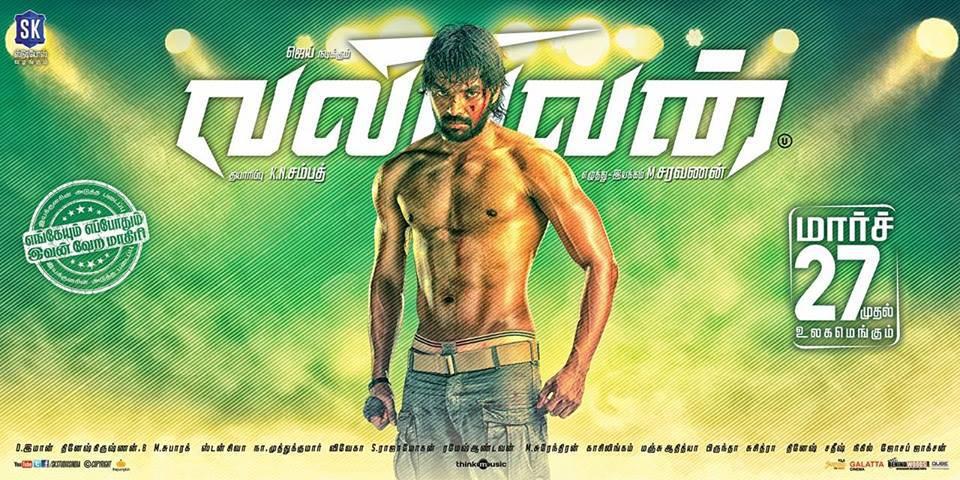 Aarambam movie free download utorrent download film hot shot.