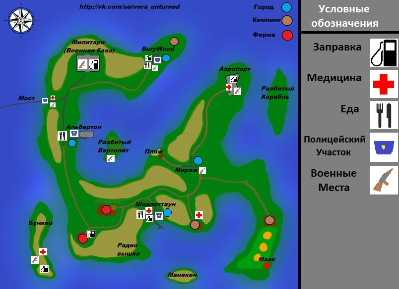 how to make a map in unturned