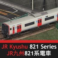 新幹線 人身事故 九州 九州新幹線 人身事故に関する今日・現在・リアルタイム最新情報 ナウティス