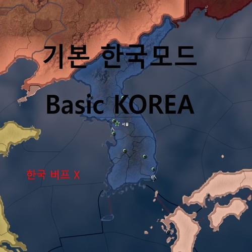 Basic_KOREA
