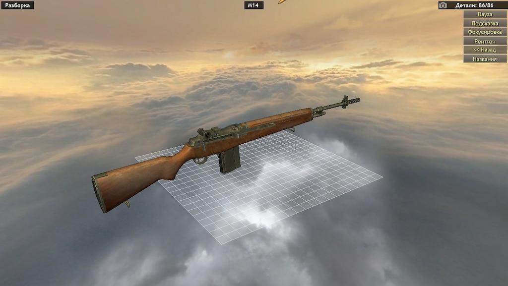 Steam Community :: World of Guns: Gun Disassembly