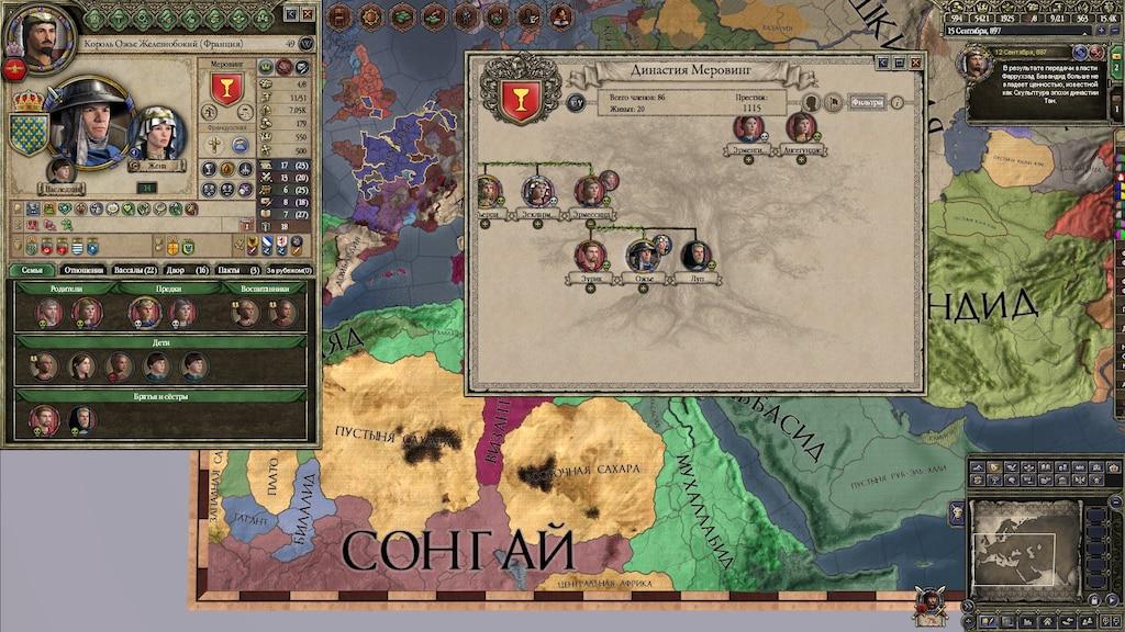 Steam Community :: Crusader Kings II
