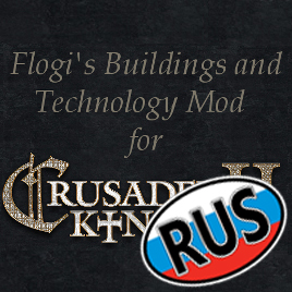 Flogi's Techmod - Russian localization