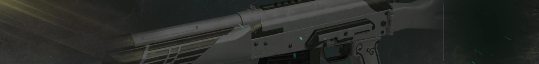 Все вызов миссии боевого пропуска Survivor Pass 4: Aftermath в PUBG