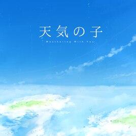 Steam Workshop Tenki No Ko Weathering With You Hina Amano Animated 3840x2160